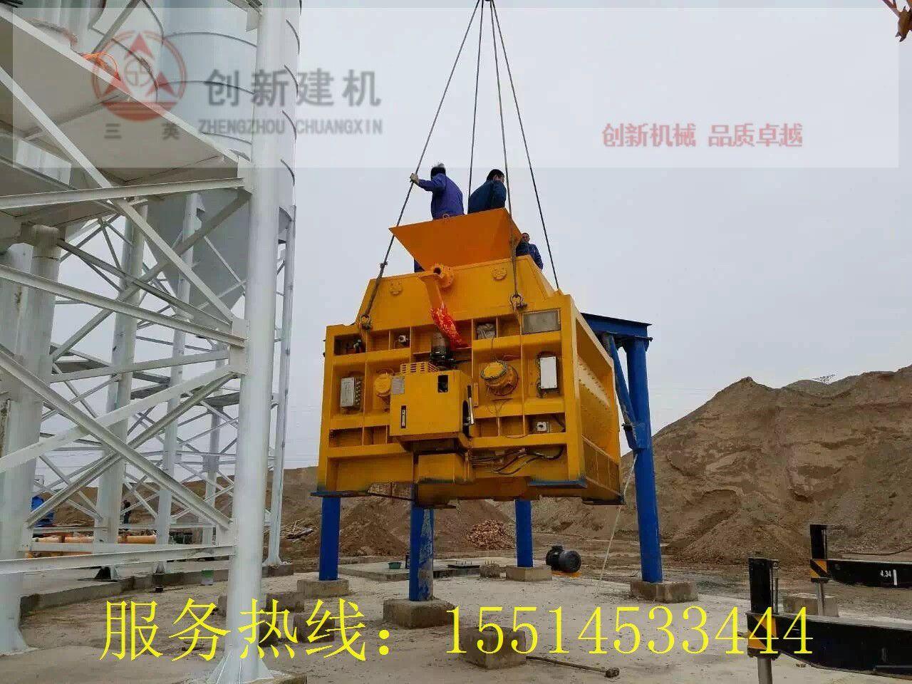 JS3000双卧轴强制式混凝土搅拌机