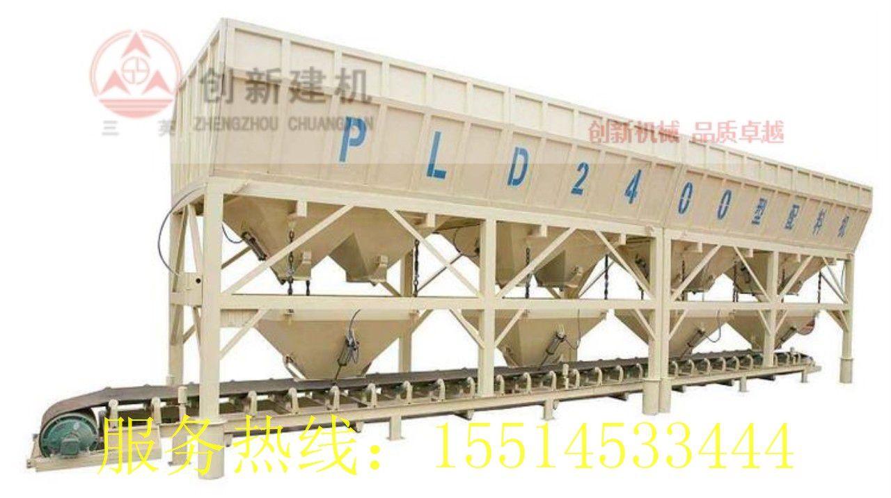 PLD2400II