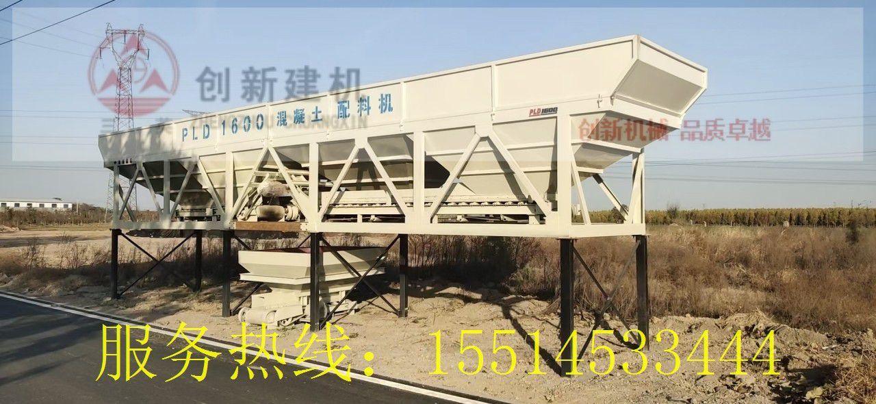 PLD1600