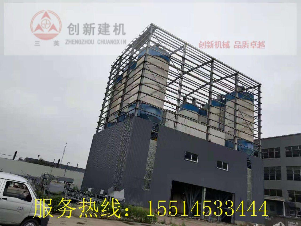 100T-500T立式水泥仓