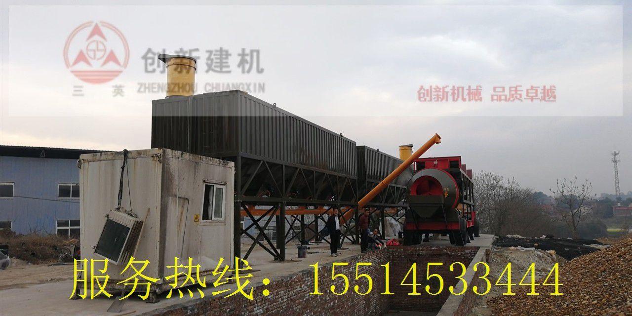 定制YHZM35-150型移动搅拌站