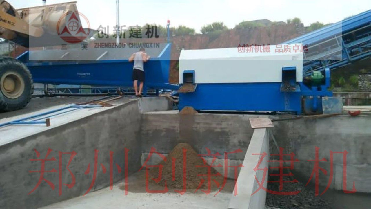 GDLF40型砂石分离机