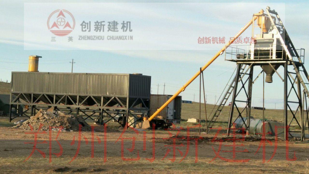 50T-100T卧式水泥仓